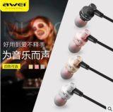 Awei/用维10TY耳塞入耳式重低音耳机金属头戴式游戏耳机