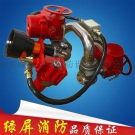 PSKD30EX型防爆电控消防水炮 水灭火消防器材