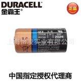 金霸王CR123电池 金霸王3v锂电池 CR123电池
