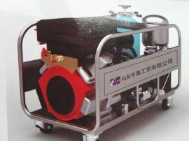 消防救援便携式水切割机