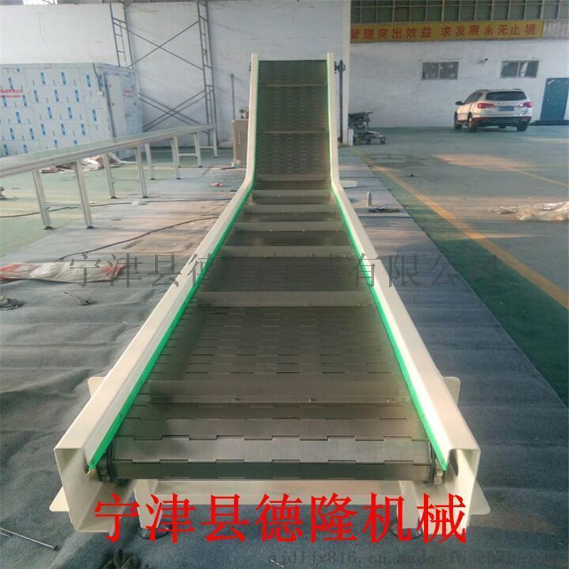 厂家直销不锈钢链板输送机爬坡机平顶链输送设备可定做