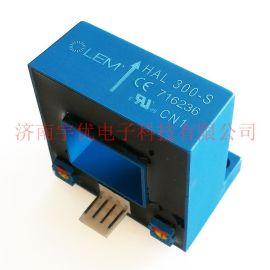 莱姆电流传感器 HAL300-S 霍尔互感器 全新原装
