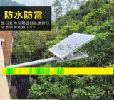 室外太陽能壁燈網上銷售