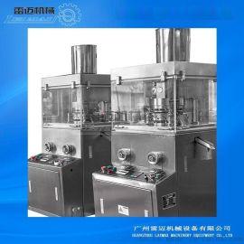 压片机,旋转压片机,高速压片机,广州压片机厂家