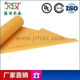 厂家直销 TO-220矽胶布 绝缘矽胶片软性矽胶片 导热矽胶片