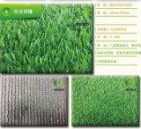 江苏美创人造草坪休闲草系列三色单筋加丝草