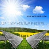 地面式光伏太阳能支架系统