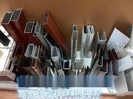 鋁方管吊頂廠家-專業生產鋁方管