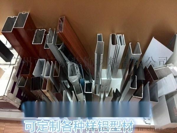 铝方管吊顶厂家-专业生产铝方管
