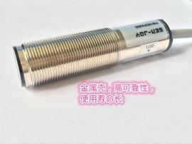 senjoy神悦PM18DNA PM18DNB PM18DPA PM18DPB漫反射式光电开关 测距100/400/800MM