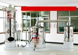 200斤家庭纯粮酿酒设备 雅大新型纯粮白酒酿酒设备图片