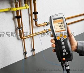 德国德图testo330-1LL燃烧效率分析儀