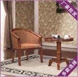 低扶手木椅热销定制靠背简约酒店套房洽谈出口外贸批发实木茶桌