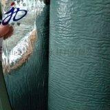 山东自粘聚合物改性沥青防水卷材 铝箔面防水材料