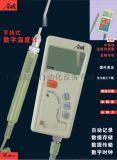 今明 JM222I高精度智慧型系列攜帶型數位溫度計