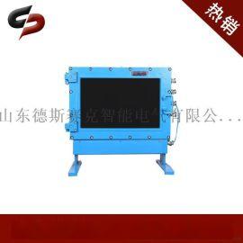 煤矿视频监控系统 矿用本安型计算机
