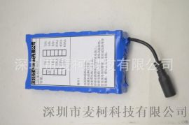 12.6V 4000MAH 医疗仪器设备 交通违规拍照仪器电池