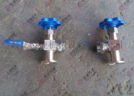 304液位计 201液位计 带排污阀液位计 不锈钢液位计 卫生级液位计