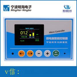 励海科技 生物质颗粒采暖壁炉控制器 生物质燃烧机控制器 生物质锅炉控制器