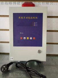 三线制变送器LB-BD单路报警控制器