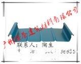 東莞鋁鎂錳合金板廠家,廣州鋁鎂錳屋面板供應,深圳鋁鎂錳合金屋面板價格