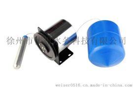 WFX-40型光电水位计(浮子式)