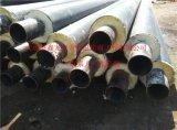 聚乙烯保温钢管 聚乙烯螺旋钢管 聚乙烯直埋保温钢管