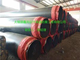 高密度聚乙烯聚氨酯保温管 直埋式预制保温管 聚氨酯发泡保温管DN50