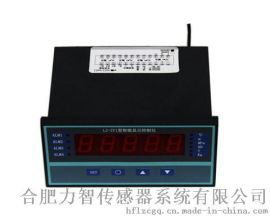 传感器称重显示仪表LZ-ZY1