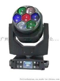 菲特TL137 LED七颗蜂眼灯小蜂眼调焦光束灯,酒吧夜场光束灯,染色灯,调焦光束灯,LED调焦摇头灯