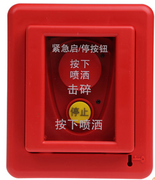 西安消防气体喷洒、GST-LD-8318紧急启停按钮、气体灭火控制器