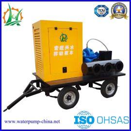 宏旺排涝专家, S型中开泵, 小型拖车式移动泵站