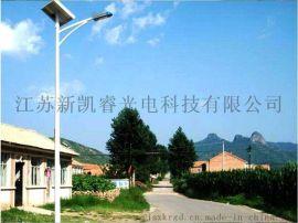 厂家直销 太阳能一体化路灯防雨节能环保LED太阳能路灯户外照明