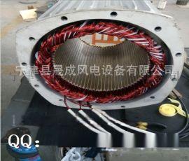 晟成供應控制系統一鍵式操作的sc-666 10KW 風光互補 永磁風力發電機 質優價廉 價格優惠