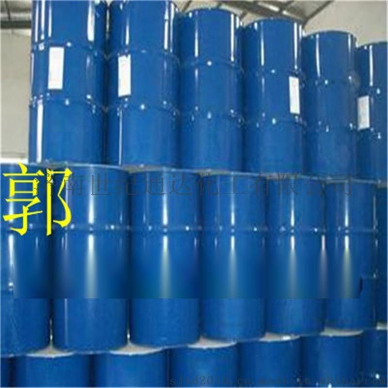 现货供应二氯甲烷价格优惠厂家直销