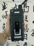 英思科MX6多气体检测仪带煤安认证进口报价