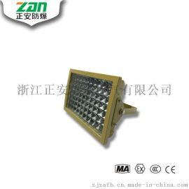 海洋王大功率防爆马路灯CCD97防爆灯50WLED防爆灯产品参数规格钢管布线节能环保