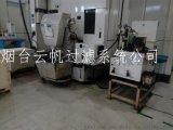 排屑器和冷却液集控箱