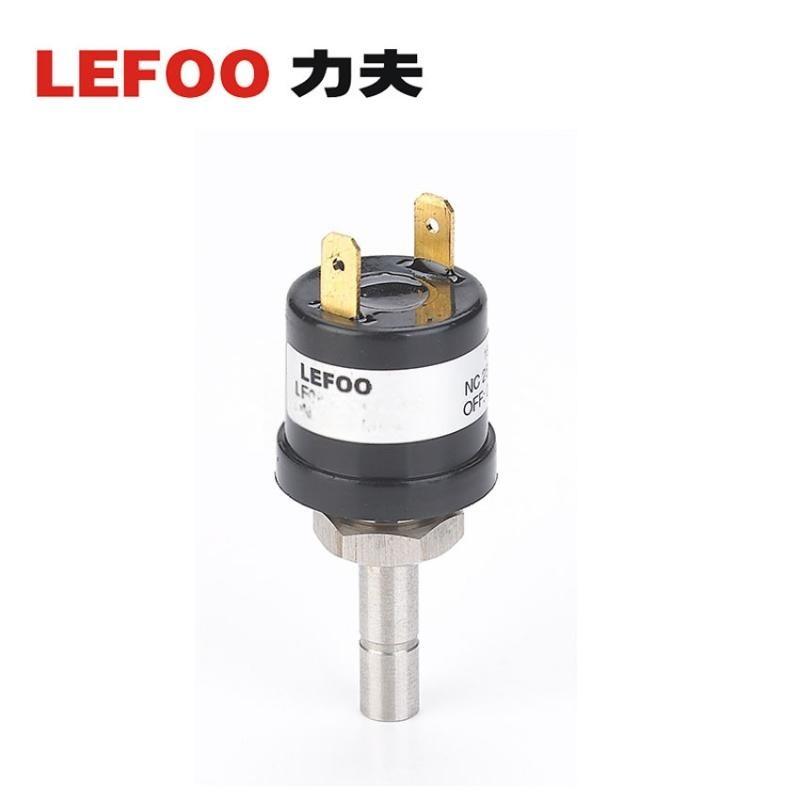 厂家批发水泵自动开关 汽车空调压力开关 压缩机高低压保护器力夫