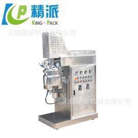 小型乳化机 优质高效乳化机 化妆品搅拌机 真空均质乳化机