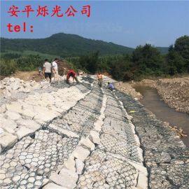 雷諾護墊在環境保護上的應用 河道河堤用雷諾護網