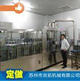 厂家直销  DXGF18-18-6等压三合一灌装机 常压灌装机械 定制