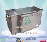 南寧海口廚房餐飲油水分離設備廠家長度 供應自動油水分離器價格