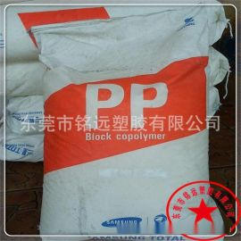 耐熱聚丙烯 注塑級 BI730 高流動 耐高溫PP