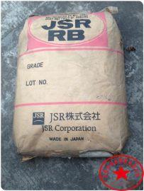 亮面效果TPE/日本JSR/RB820/高透明/增韧橡胶树脂