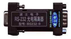 隔离收发地三信号RS-232光电隔离器BS232-9(无须供电、DB-9/DB-9外形无须供电)