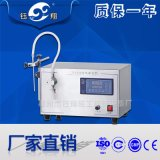 液油水类电动灌装机 半自动数控水剂灌装设备 面膜小型定量封装机