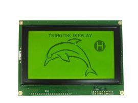 HG240128,字库单色屏,汉字库液晶屏