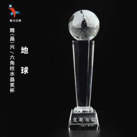 企業員工嘉獎水晶獎杯 廣州銀行保險銷售員獎杯訂制