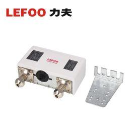 LF58冷干机高低压控制器,制冷系统双压开关